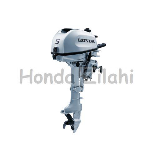Honda csónakmotor BF 5 SHNU
